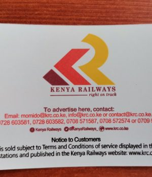 SGR ticket